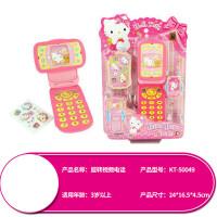 旋转视像电话Hellokitty仿真手机儿童女孩玩具 凯蒂猫旋转视像电话