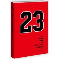 迈克尔 乔丹与他的时代 张佳玮 华东师范大学出版社 9787567508842 新华书店 正版保障