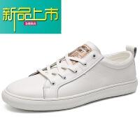 新品上市小白鞋男冬季加绒韩版潮百搭男鞋休闲鞋板鞋的鞋子 白色 白色《单鞋》