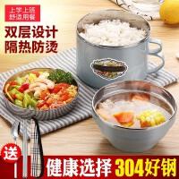 304不锈钢保温饭盒儿童便当盒学生快餐杯盒带盖碗饭缸
