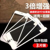 �m用iphone7plus全屏覆�w�化膜�O果8手�C11��抗�{光xsmax高清6