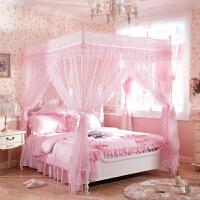 蚊帐三开门方顶落地加密加厚支架1.5米1.8m床双人家用 粉色