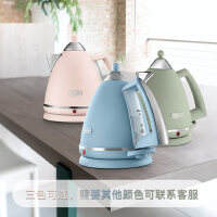 Delonghi/德龙 KBX2016电热水壶家用小型烧水壶304不锈钢自动断电