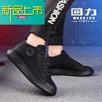 新品上市男鞋秋季真皮透气内增高皮鞋男休闲运动潮流的板鞋男 黑色 黑色不增高