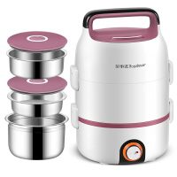 电热饭盒可插电加热迷你热饭上班族神器自动保温蒸饭器1人2