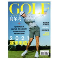 【2019年5月现货 泰格.伍兹】】GOLF高尔夫杂志2019年5月总第221期 泰格.伍兹-念念不忘,必有回响 运动