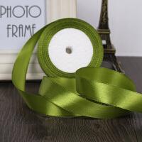 包装缎带编发绸带节日彩带宽1-8CM婚庆蛋糕礼物礼品包装发带丝带