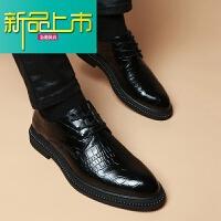 新品上市冬季男士真皮纹增高皮鞋男韩版潮流英伦青年商务休闲皮鞋
