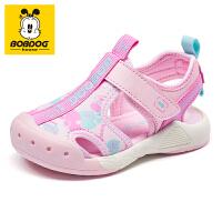 巴布豆bobdoghouse童鞋男童凉鞋2021年夏季宝宝防包头机能鞋子-樱花粉