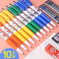 晨光自动铅笔0.5小学生女按动式卡通可爱活动铅笔0.7儿童学生用写不断米菲自动笔免削可换笔芯批发