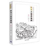 陕西古建筑地图