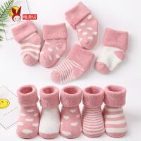 宝宝袜子加厚保暖婴儿袜秋冬季0-1岁新生儿3-6-12个月毛圈袜