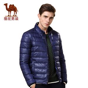 骆驼男装秋冬新款韩版连帽修身轻薄羽绒服男装大码休闲冬外套