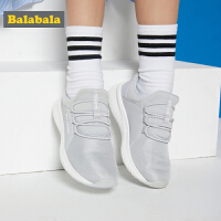 巴拉巴拉女童运动鞋儿童鞋子新款春秋中大童弹力一脚蹬童鞋潮