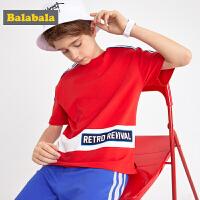 巴拉巴拉儿童t恤男童短袖中大童新款夏装童装纯棉织带体恤男