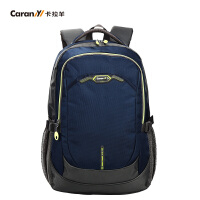 【2件2.9折,1件3.5折】卡拉羊休闲双肩包旅行背包电脑背包韩版潮包旅行背包CX5571
