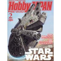 [现货]日文原版 模型杂志 HOBBY JAPAN 2016年2月号 星球大战