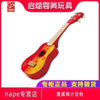 Hape夏威夷小吉他Ukulele早旋律宝宝儿童玩具 四弦琴培养乐感