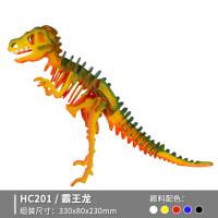 立体木质拼图儿童拼插玩具涂色拼装恐龙积木模型c