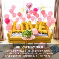 LOVE字母婚房婚礼气球装饰生日求婚表白周年纪念布置拍照装扮气球