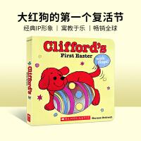 英文原版 大红狗克利弗德系列 Clifford's First Easter 纸板书 [2-8岁]
