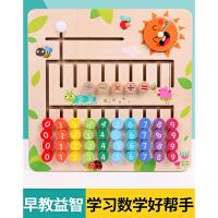 幼儿童数字玩具益智迷宫积木拼图早教3男女孩4认数5宝宝智力开发6