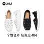 jm快乐玛丽2020秋季新款潮一脚蹬休闲运动平底铆钉透气女鞋子