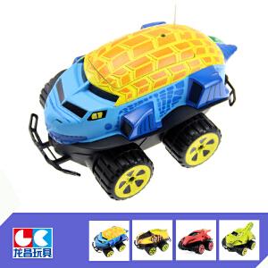 龙昌 水陆车系列 遥控动物儿童玩具