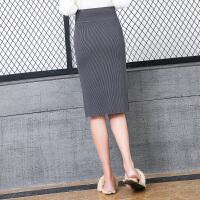 2018秋冬季新品针织半身裙女中长款包臀裙毛线中裙黑色高腰半身裙 均码