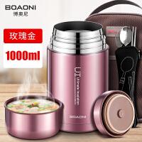 博奥尼(Boaoni)保温闷烧杯316不锈钢真空保温桶饭盒焖烧壶焖烧罐汤饭盒