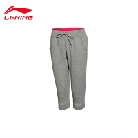 李宁七分卫裤女士训练系列吸汗舒适针织运动裤AKQL114