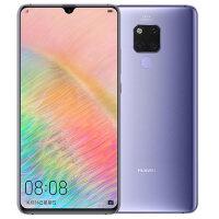 Huawei/华为 Mate20 X全网通智能商务手机 (6+128GB)(8+256GB)大广角徕卡三镜头 智能mate20x手机