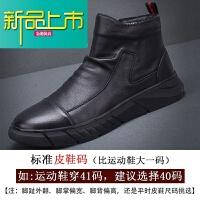 新品上市18冬季新款潮男马丁靴男英伦风男靴子中帮加绒保暖防水棉鞋 黑色单款 黑色单款