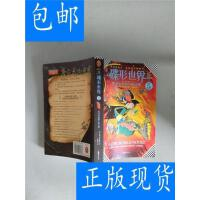 [二手旧书9成新]碟形世界.5,实习女巫和午夜之袍=.5,() /(英)特里
