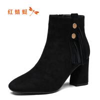 红蜻蜓女鞋秋冬休闲鞋鞋子女女靴子加绒短靴WFC8585