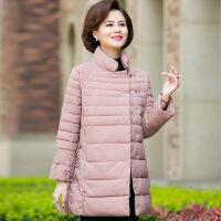 中国风中年妈妈女中长款羽绒外套冬装棉衣中老年人棉袄40岁50 粉色