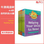 趣开口 英国牛津大学出版社独家授权 Oxford Reading Tree level 4-6 Biff Chip a