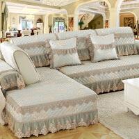 欧式沙发垫布艺四季通用亚麻123组合沙发套全包套罩防滑U型