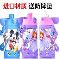 迪士尼儿童水杯带吸管小学生幼儿园宝宝便携防摔水壶夏季直饮杯子