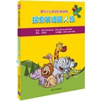 清华少儿英语阶梯读物 探索英语篇A级(6册)