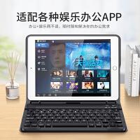 新款iPad2018保护套蓝牙键盘苹果air2平板电脑Pro9.7寸2017全包皮套超薄Airl网红ipad壳硅胶带笔