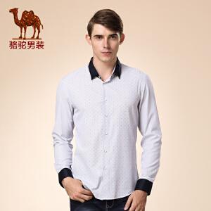 骆驼男装 新品秋款青年时尚波点尖领修身商务休闲长袖衬衫男