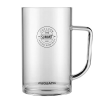雅趣花茶杯 耐热透明玻璃杯带手柄男女士咖啡柠檬杯家居办公水杯子 透明