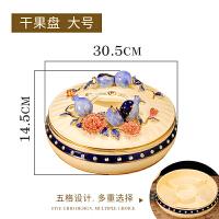 欧式果盘套装奢华创意现代客厅家用陶瓷水果盘茶几三件套装饰摆件