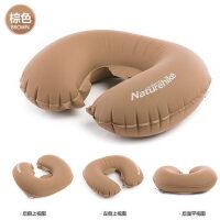 户外U型充气枕头旅行三宝 脖枕 飞机靠枕护颈枕 午睡枕椅子靠垫