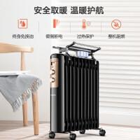 美菱取暖器 家用 油汀 MDN-RY152型号9片11片13片15片