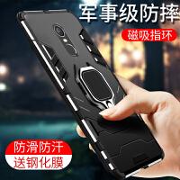 红米note4手机壳小米红米note4x高配版硅胶全包防摔男潮牌5.5英寸