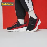 巴拉巴拉男童鞋儿童运动鞋女童鞋新款春秋大童透气时尚跑鞋潮