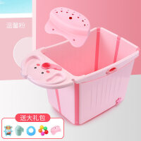 可折叠婴儿浴盆大号新生儿童洗澡桶洗澡盆小孩可坐宝宝沐浴桶家用