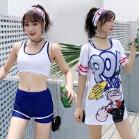 游泳衣女三件套分体运动温泉学生遮肚显瘦性感时尚韩国保守小香风泳装